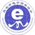 茂名电商协会