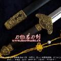 刀物志龙泉宝剑